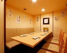 接待や企業ご宴会に利用できる個室