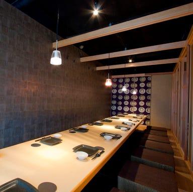 全席個室 楽蔵‐RAKUZO‐ 秋葉原駅前店 店内の画像