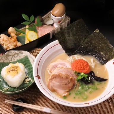 麺家 桜ざか  メニューの画像