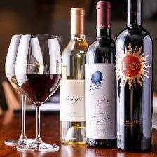 今宵のお席に合わせたワインをご提案