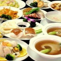 【料理のみ】フカヒレの姿煮・北京ダック・カニ肉入りレタスチャーハンなど全11品