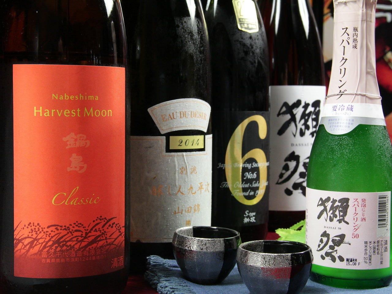 日本酒焼酎…ワイン…御飲み物も充実
