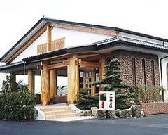 三田屋 宝塚店
