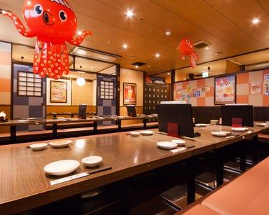 和食個室 はなの舞 妙典店 こだわりの画像