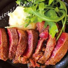 十勝牛のサーロインステーキ(100g…1,180円~)