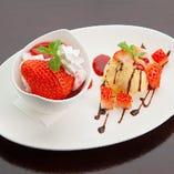 アイスクリーム2種盛り
