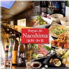 Naoshima 〜オリーブ牛と旬魚〜