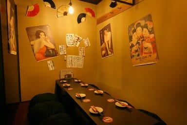 京旬宴家 露飯 ‐ROHAN‐  店内の画像