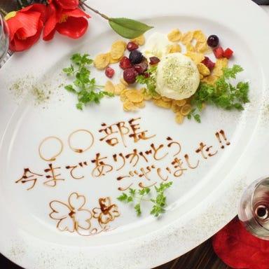 京旬宴家 露飯 ‐ROHAN‐  メニューの画像