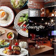 CAFE&DINING 雪ノ下 dopelounge 池袋店
