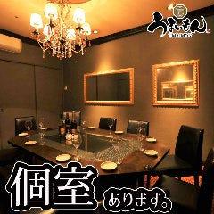 隠れ家個室居酒屋 うまいもん 福岡天神店