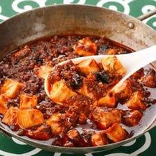 自慢の麻婆豆腐&焼き餃子