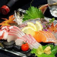 その日限りの『本日のおすすめ鮮魚』