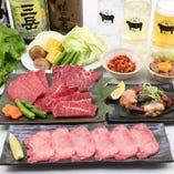 【牛】焼き肉プラン《飲み放題付き♪》