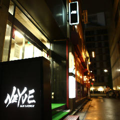 新橋BAR LOUNGE NEYVE