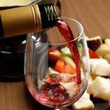 自慢のワイン【各名産地】