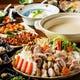 宴会コースは3,000円~ 11月半ば頃から鍋の季節が始まります!