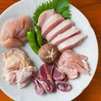 海鮮鳥料理 ここから  メニューの画像