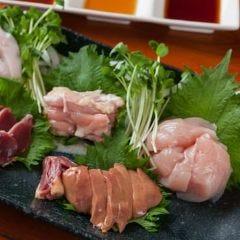 海鮮鳥料理 ここから