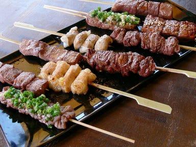 牛串とらまめともつ鍋こ豆 湯田店 コースの画像