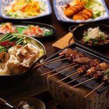 もつ鍋も牛串もWで「串鍋コース」!