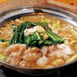 【もつ鍋】 山口県産『萩の塩』を使った特製スープ