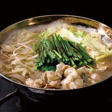 自家製スープの名物「こ豆もつ鍋」!