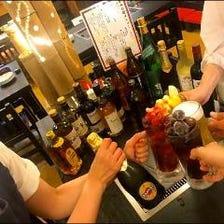 【料理1品+上等酒飲み放題付】西洋のお酒も楽しめるお酒を愉しむハイカラコース!