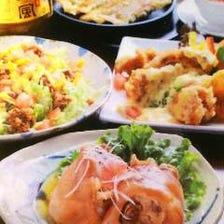 飲み放題付◆宴会3,500円コース
