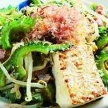 沖縄料理といえば間違いなくコレ!極旨ゴーヤチャンプルー
