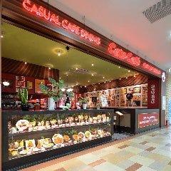 キャッツカフェ 岡崎ウイングタウン店