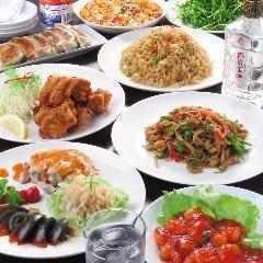 上海料理 四川料理 香香苑