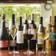 常時20種のワインを均一価格でご提供