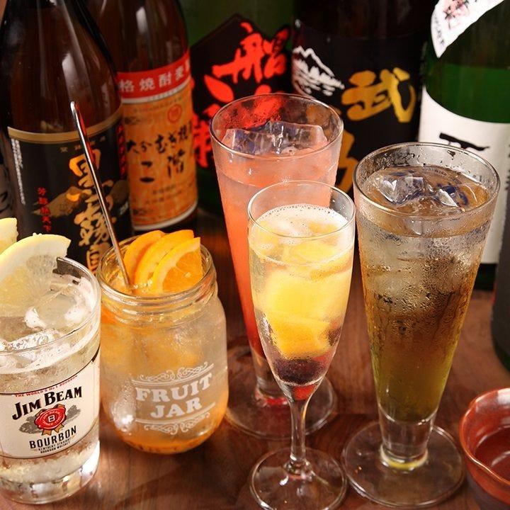 ◆種類豊富なお酒のラインナップ◆