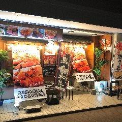 肉バル居酒屋 とりあえず星川店