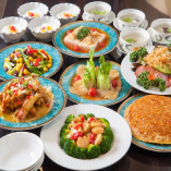 中華宴会フルコースに飲み放題が付いたお得なプランも充実