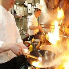 本場中国の料理人のこだわり