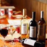 仕事の疲れを癒すワインで乾杯★お気軽に立ち寄りください♪
