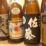 『伊佐美』『富乃宝山』『佐藤-黒-』『兼八』などをはじめてとした銘柄焼酎ございます。