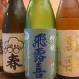 『会津娘』、『奈良萬』など会津の地酒を中心に季節の日本酒ございます♪