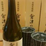 米焼酎の『会津の秋』です。