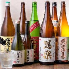 会津地酒を中心に15~20種を常に厳選