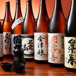 ◆地酒◆会津中心に15~20種♪グラス提供あり→贅沢に飲み比べを