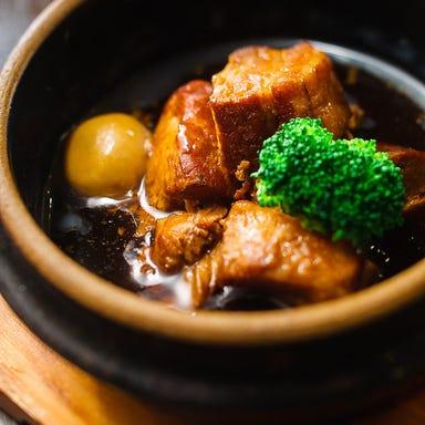 日本料理&和食 咲蔵-sakura- 堺東 メニューの画像