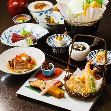 日本料理&和食 咲蔵-sakura- 堺東 コースの画像
