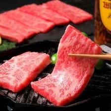 厳選したお肉をご賞味ください