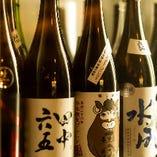 自慢の日本酒は280円からご用意♪