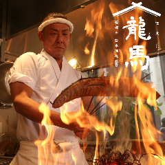 瓦町個室 藁焼き 龍馬 高松店