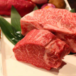 毎月29日は【肉の日】としてお得に当店をご利用いただけます。