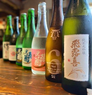 焼き鳥×日本酒 バードスペース 豊橋店 こだわりの画像